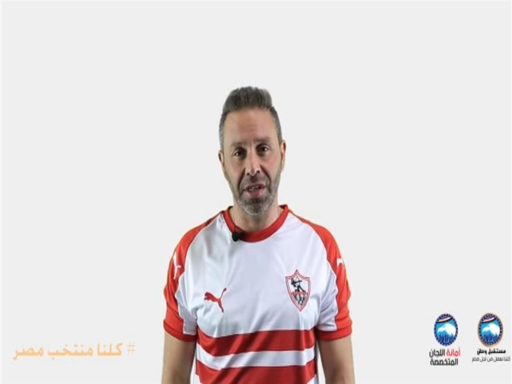 """فيديو- بمشاركة متعب وحازم وميدو..  مستقبل وطن يطلق """"كلنا منتخب مصر"""""""