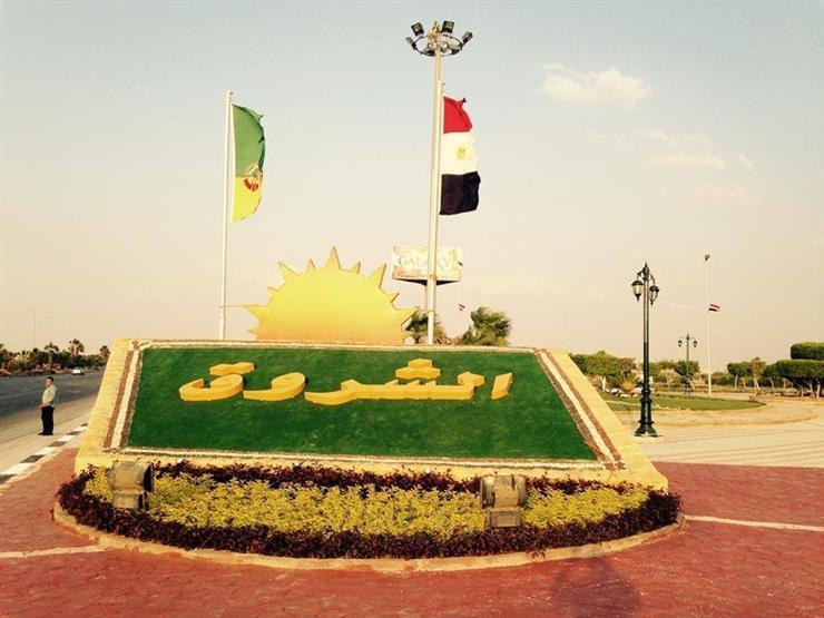 مداخل بديلة للقادمين من القاهرة والسويس.. الغيطي: غلق مدخل مدينة الشروق 3
