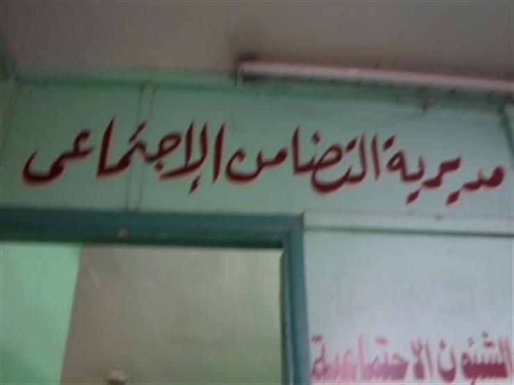"""""""التضامن الاجتماعي بالأقصر"""" تنظم إفطارا جماعيا في ساحة أبو الحجاج"""