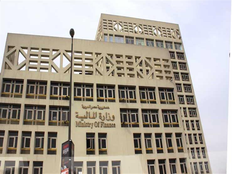 وزارة المالية: مكافحة التهرب والتجنب الضريبي على رأس أولوياتنا