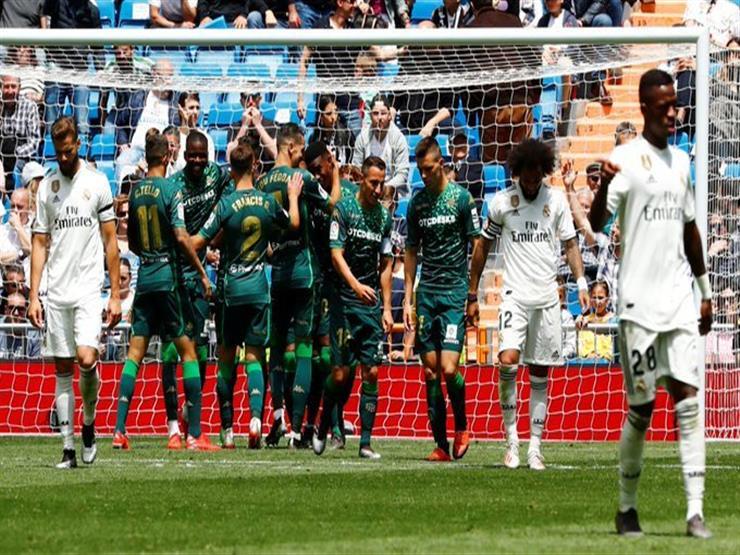 ريال مدريد يختتم مشواره في الليجا بالخسارة من بيتيس