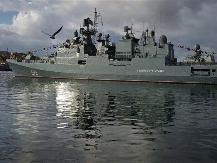 لاتفيا: رصد سفينة حربية قرب الحدود مع روسيا