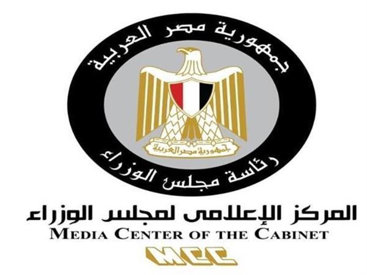 الحكومة ترصد تغير تعامل الإعلام الأجنبي مع الاقتصاد المصري خلال 6 سنوات - انفوجرافيك