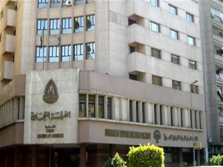 """رؤساء الشعب التجارية بالقاهرة يبحثون أزمة """"الإيجارات القديمة"""""""
