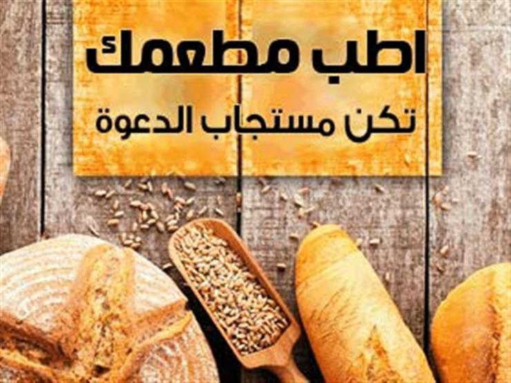 الطعام أحد أسباب شيوع سوء الأخلاق في العالم كله.. المفتي السابق يشرح