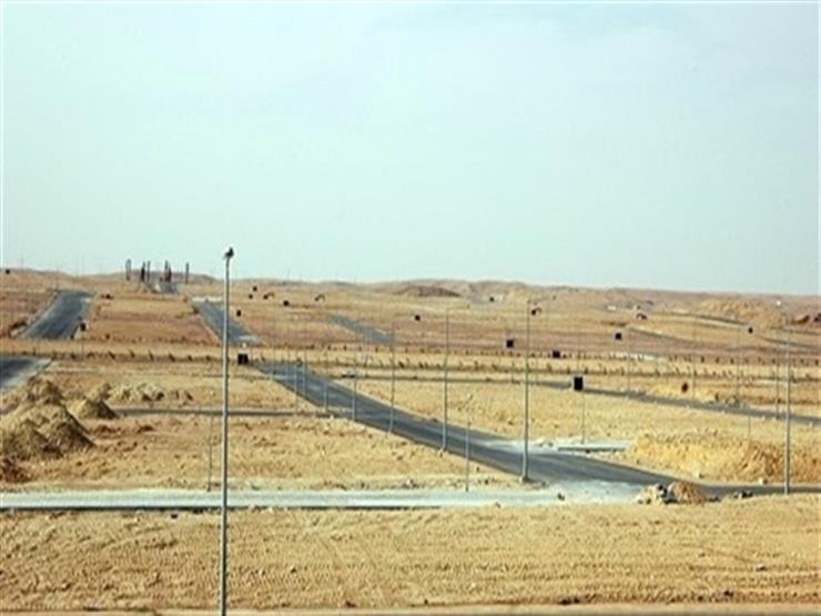 التخصيص لأعلى سعر.. الإسكان تطرح أراضي خدمية بـ18 مدينة جديدة (خرائط) - مصراوي thumbnail