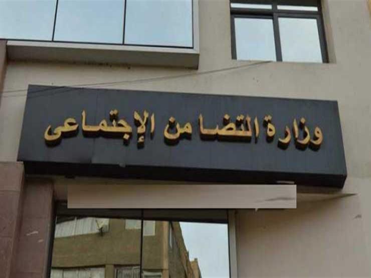 وزيرة التضامن: خطر المخدرات في مصر لا يقل عن الإرهاب