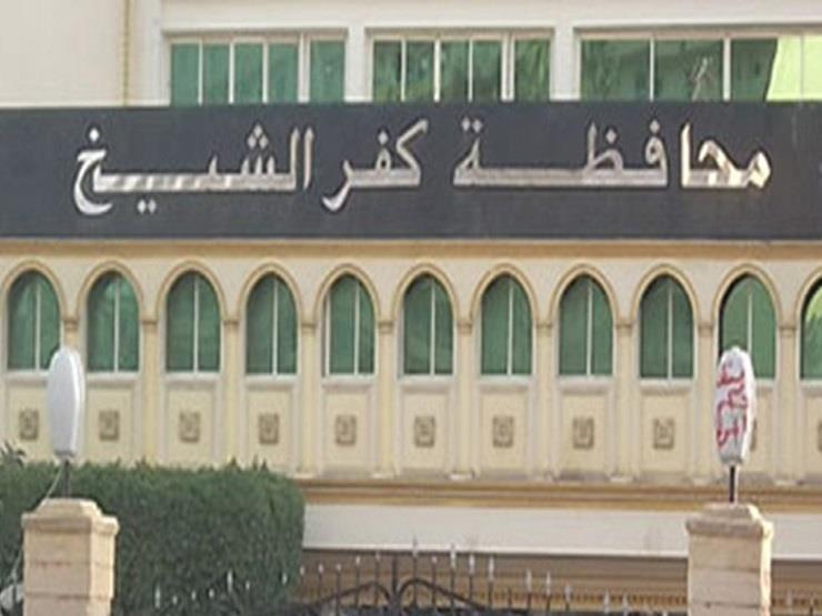 غرف عمليات وخط ساخن في محافظة كفر الشيخ استعدادًا لاستقبال العيد