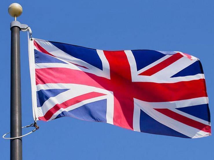 بريطانيا تحث إيران على خفض التوتر في الخليج