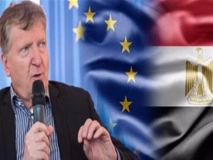 سفير الاتحاد الأوروبي: مصر شريك هام لنا وتلعب دورًا محوريا بالمنطقة