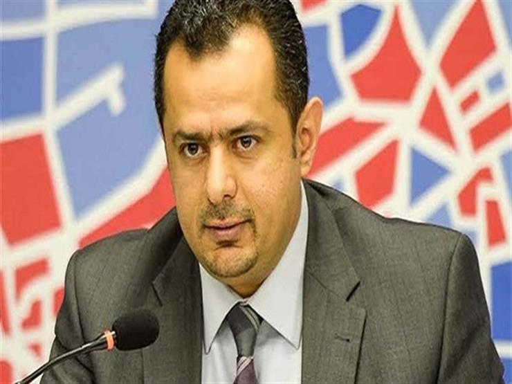 اليمن يبحث مع الأمم المتحدة آليات وصول المساعدات الإنسانية لمناطق سيطرة الحوثي