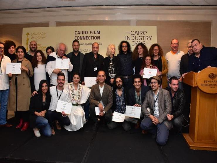 فتح باب تقديم مشروعات الأفلام لملتقى القاهرة السينمائي