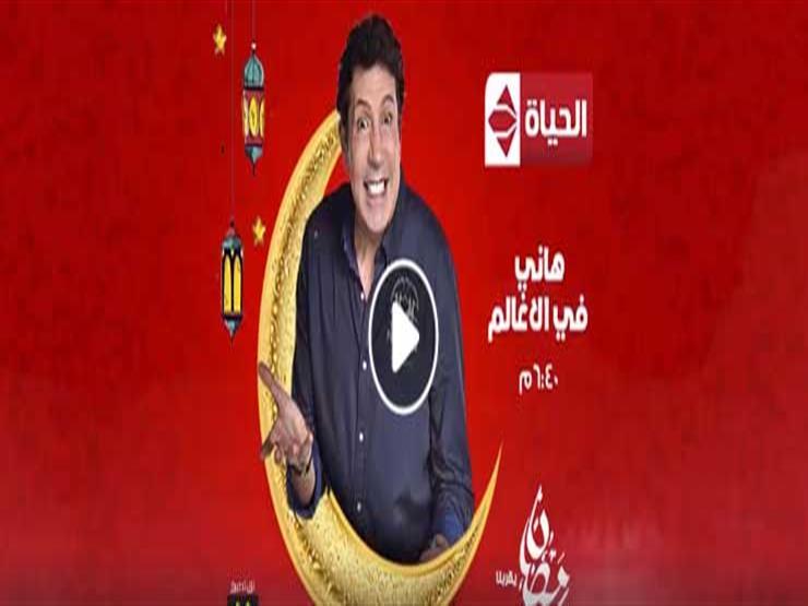 """""""تعرض لحادث.. وهاجمته الجماهير بسبب حفل في قطر"""".. 6 معلومات عن ضحية هاني في الألغام"""