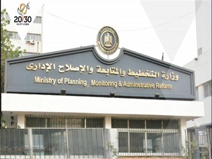 التخطيط تعلن تشكيل مجلس إدارة صندوق مصر السيادي