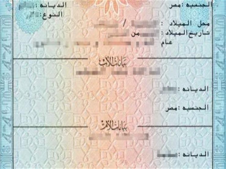 التخطيط: إصدار 3 ملايين شهادة ميلاد ووفاة مميكنة سنويا