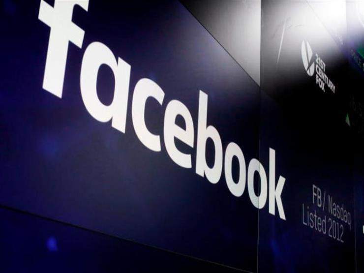 فيسبوك: منع 3 مليارات حساب مزيف خلال 6 شهور