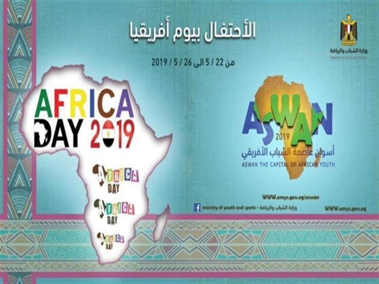وزارة الشباب والرياضة تستقبل الوفود الأفريقية المشاركة في مهرجان (يوم أفريقيا)