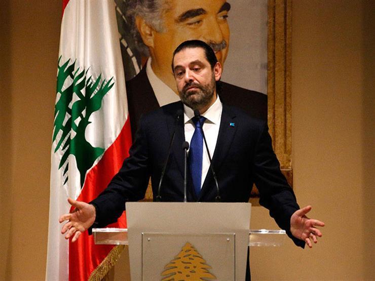 الحريري : لبنان يعول على دور روسيا لتفادي التصعيد مع إسرائيل