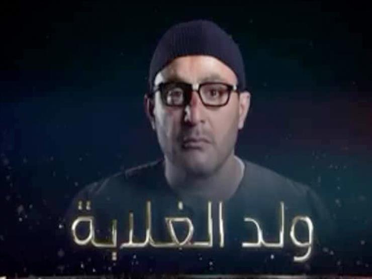"""""""ولد الغلابة"""" الحلقة 21.. خطف عيسى وفرح وصديق"""