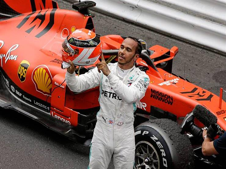 هاميلتون يواصل هيمنته ويتوج بطلًا لسباق فورمولا-1 في موناكو