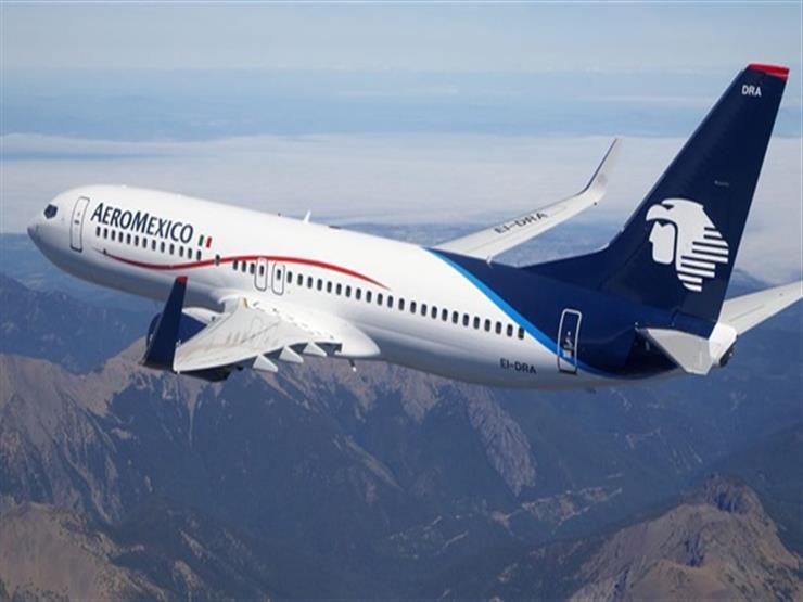"""ابتلع 246 كيس """"كوكايين"""".. مصرع راكب ياباني على متن طائرة مكسيكية"""