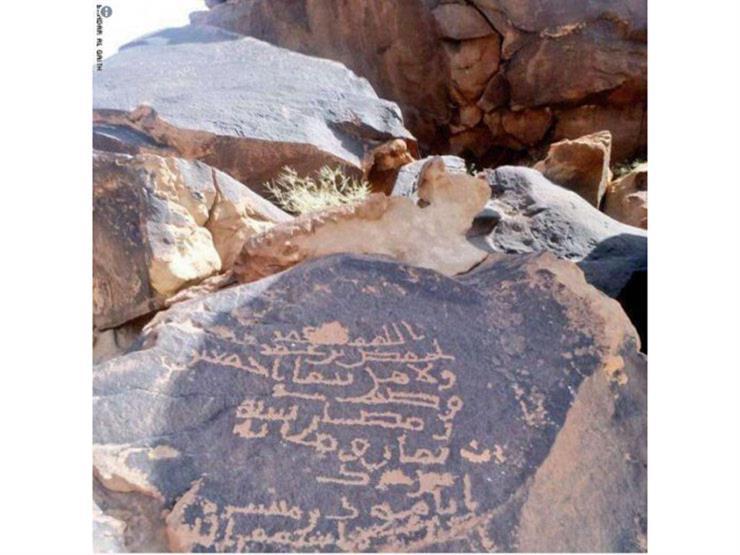 العثور على نقش أثري يعود لأكثر من ألف عام في السعودية