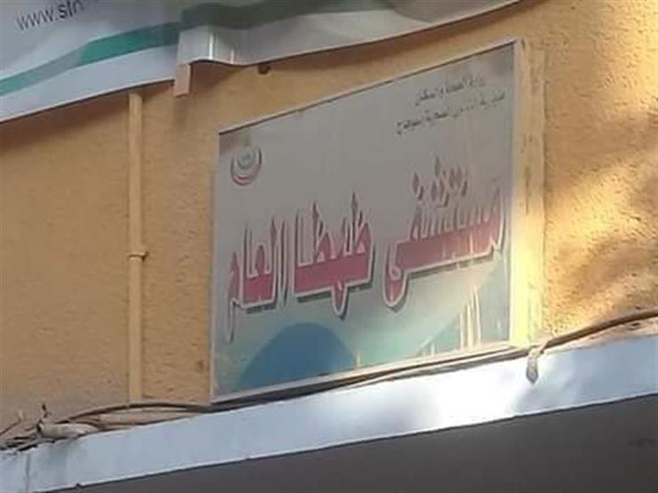 """بينهم العريس.. مصرع 3 أشخاص في انقلاب """"زفة"""" داخل ترعة بسوهاج"""