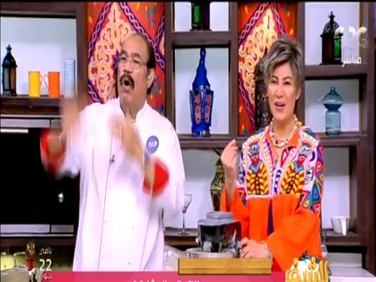 """الشيف شربيني على الهواء: """"هات لنا عصاية يا ابني لما نرقص"""""""