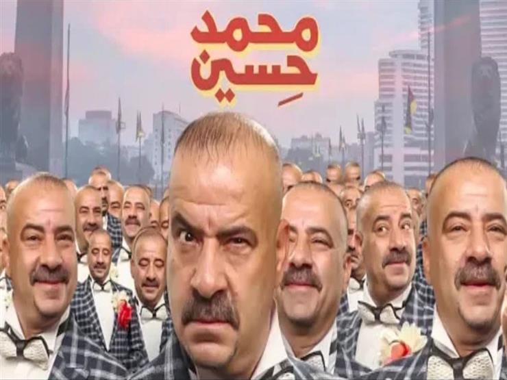 """بالفيديو  محمد سعد يغني """"العو حضر"""" الأغنية الدعائية لـ""""محمد حسين"""""""