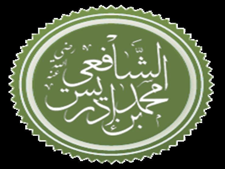 رمضان في حياتهم: (16) الإمام الشافعي