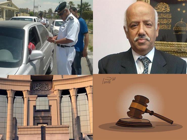 نشرة الحوادث المسائية السبت.. تأييد سجن حازم أبو إسماعيل وحكم للدستورية بشأن الفصل التعسفي