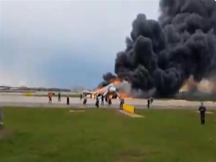 سبوتنيك: 41 قتيلا في حادث اشتعال النيران بطائرة روسية