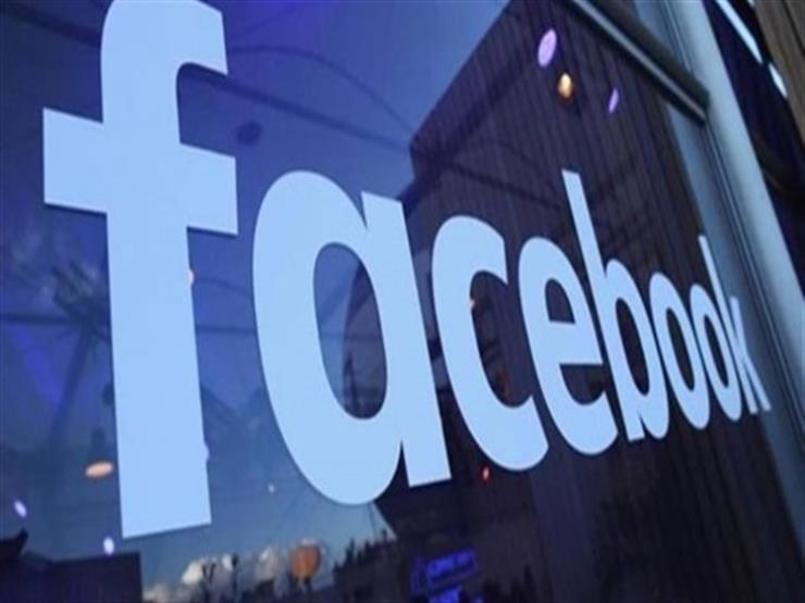 """""""فيسبوك"""" تحذف حسابات شخصيات أمريكية متطرفة"""