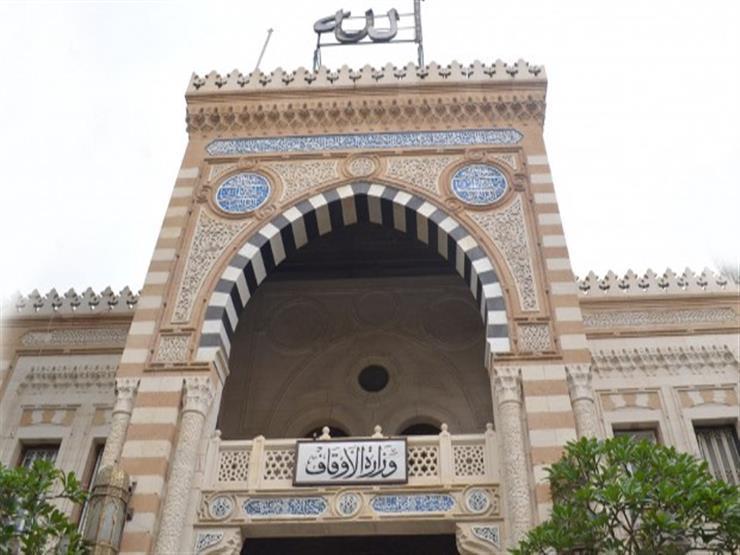 الأوقاف تحذر من إقامة صلاة العيد خارج الساحات والمساجد المحددة