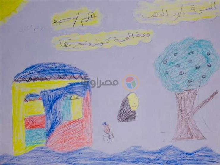 شجرة الست كوثر.. كيف حول أطفال النوبة قصة صحفية لعمل فني؟