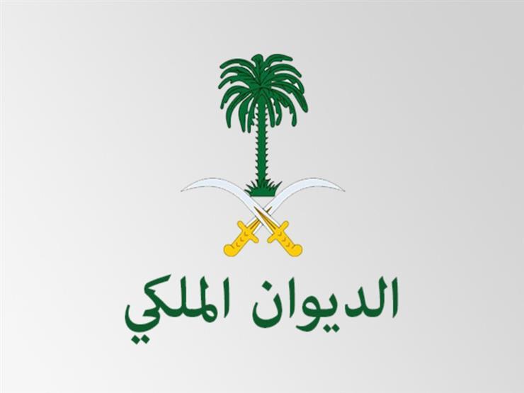 الديوان الملكي السعودي يعلن وفاة الأمير تركي بن عبدالله آل سعود