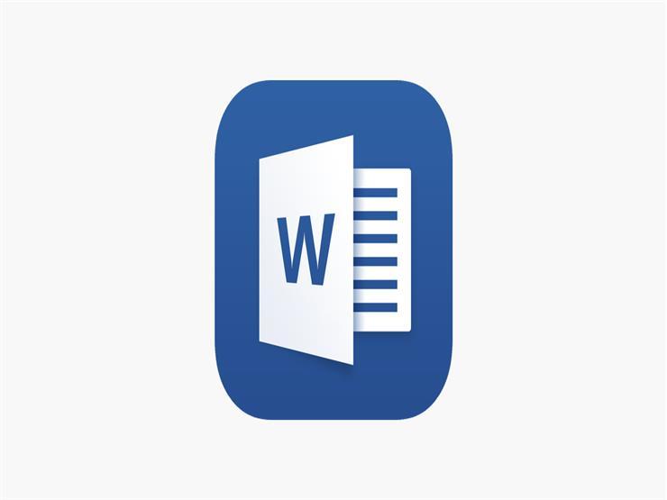 """مايكروسوفت تطور خدمة جديدة في تطبيق """"Word"""""""