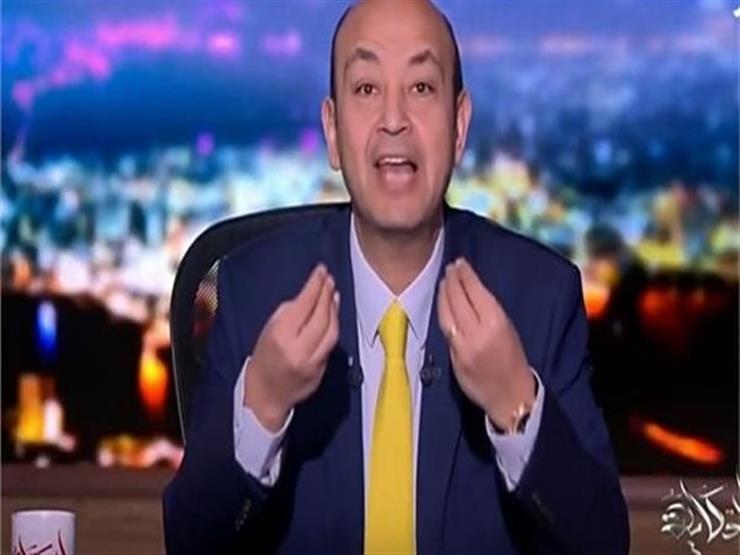 عمرو أديب يعلق على قرار البرلمان عرض جلساته على الهواء في دور الانعقاد المقبل