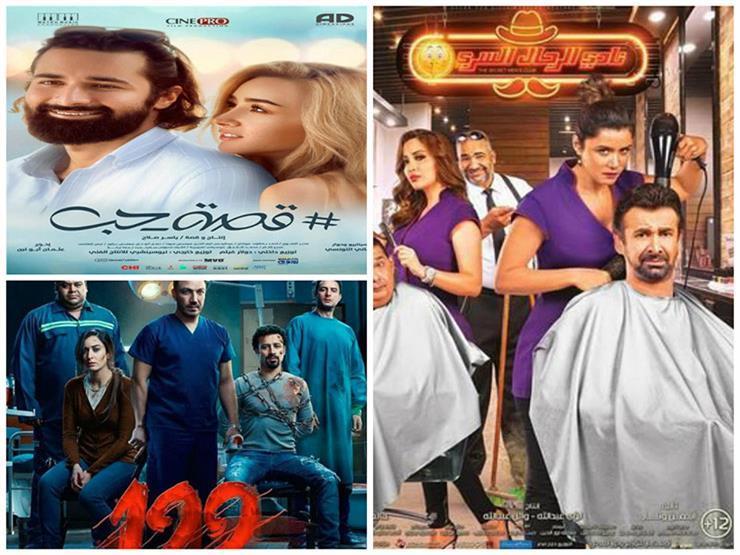 """فيلمان """"صفر"""" ونادي الرجال السري في المقدمة.. إيرادات السينما في ثاني أيام رمضان"""