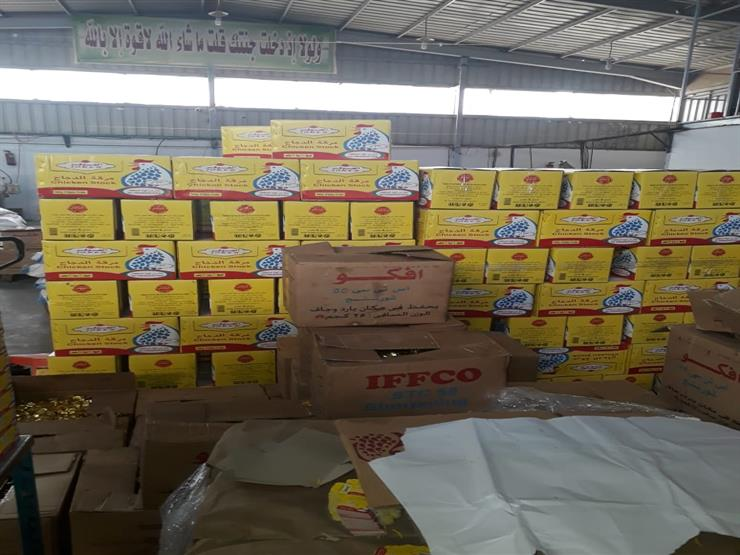 ضبط 7 طن سلع غذائية فاسدة في مصنع بالخانكة