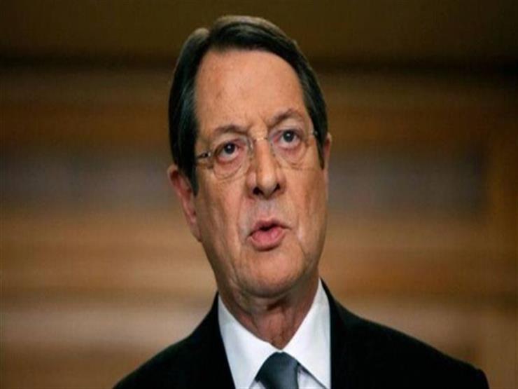 الرئيس القبرصي يسعى للحصول على دعم أوروبي فى مواجهة تركيا