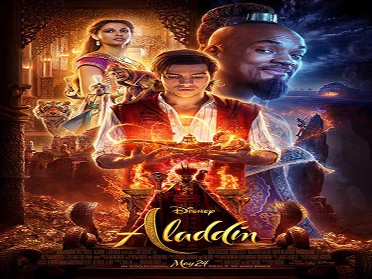 """إيرادات الأحد.. """"Aladdin"""" الأول و""""Avengers"""" في المركز الرابع"""