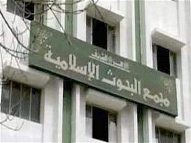 """""""البحوث الإسلامية"""" يطلق ورش عمل بمدينة البعوث لتنمية مواهب الوافدين"""