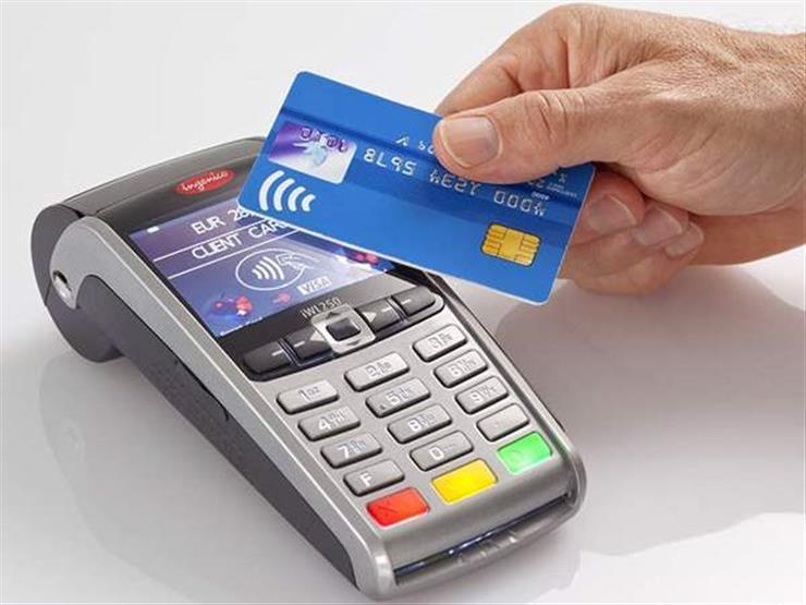 البنك المركزي يكشف عن قواعد ومعايير المدفوعات الإلكترونية اللاتلامسية