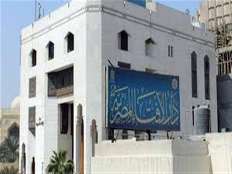 """""""يوجب الكفارة"""".. الإفتاء توضح حكم ارتداء النقاب في الحج"""