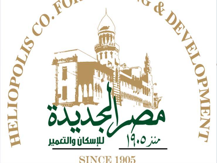 قطاع الأعمال توافق مبدئيا على اختيار مستثمر لإدارة مصر الجديدة للإسكان