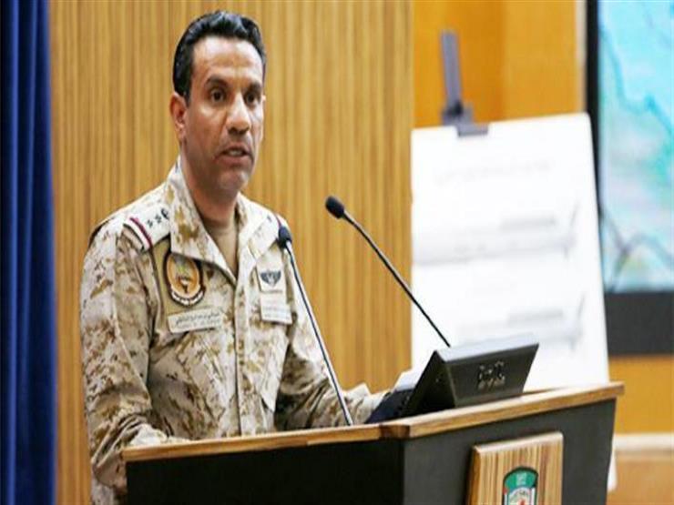 التحالف العربي: التعامل مع قارب حوثي مفخخ قبل استهدافه سفينة تجارية