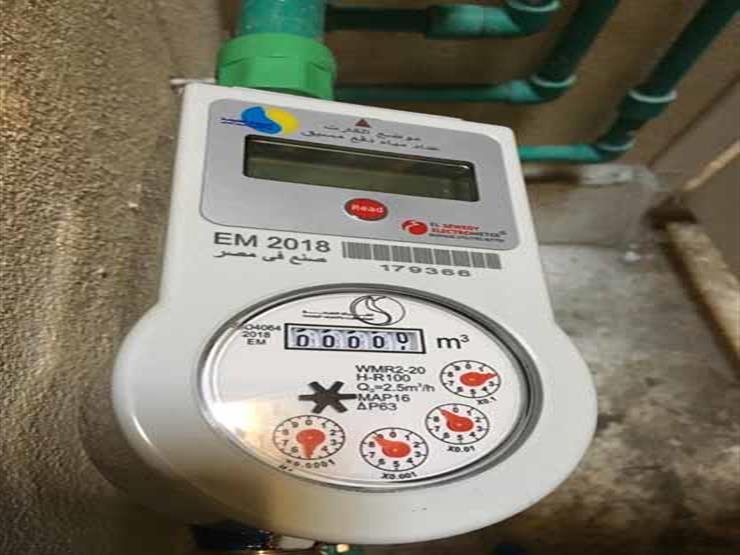 """""""توفير النفقات ومنع السرقة"""".. تفاصيل المنظومة الجديدة لعدادات المياه الذكية"""
