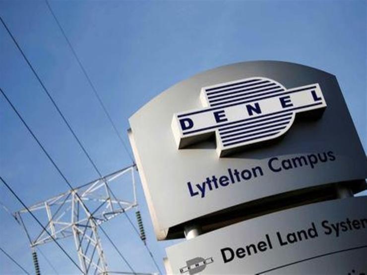 """وفد من شركة """"دينيل"""" الجنوب أفريقية يزور """"الإنتاج الحربي"""" لبحث التعاون المشترك"""