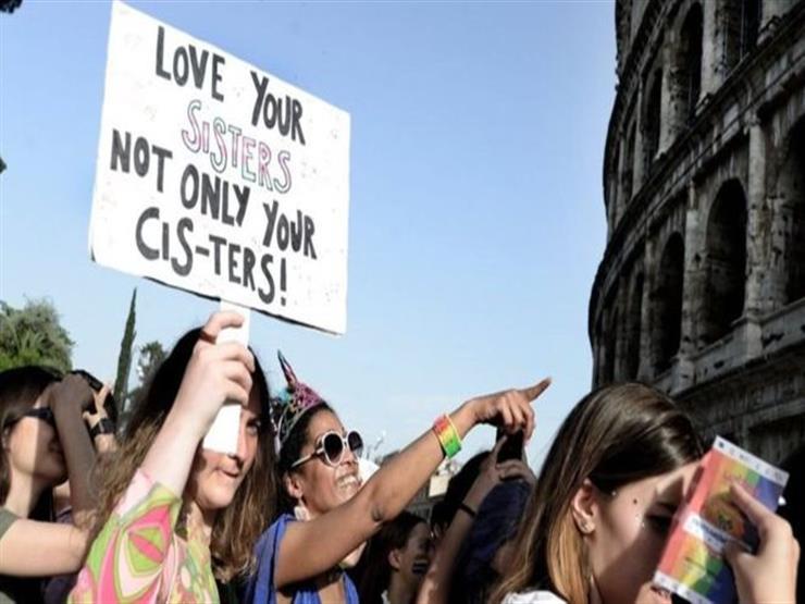 """الفاتيكان يصدر """"وثيقة إرشادية"""" تغضب مجتمع المثليين والمتحولين جنسيا"""